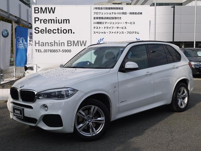 BMW xDrive35d Mスポーツ認定保証ACC黒革LEDライト