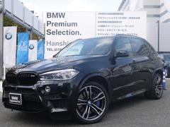 BMW X5 MOP21AW左ハンドル黒レザーサンルーフLEDライトB&O