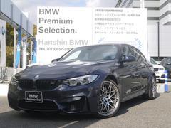 BMW30ヤーレM3国内30台限定450psコンペディションPKG