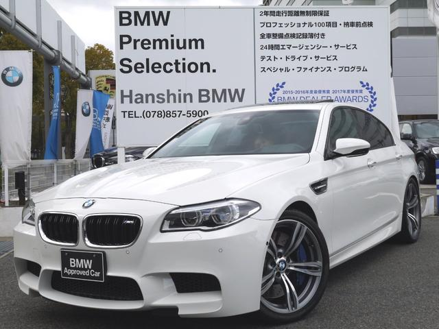 BMW M5後期LCIサンルーフ20インチAWハーマンカードンLED