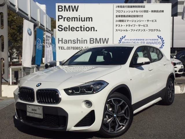BMW xDrive 20i MスポーツXACCヘッドアップDP