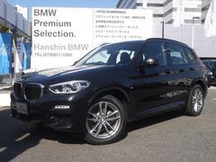 BMW X3xDrive20dMスポ−ツHDDナビBカメラ登録済未使用車