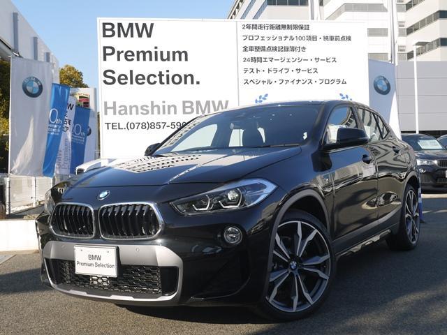 BMW xDrive 20iMスポーツX登録済未使用電動シートACC