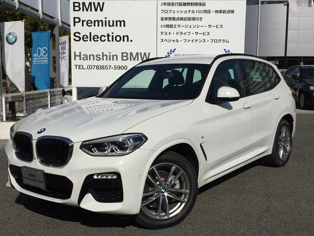 BMW xDrive20dMスポーツ登録済未使用車ACCヘッドアップ