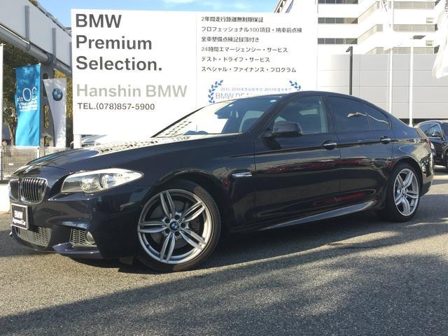 BMW 550iMスポーツパッケージV8コンフォート&イノベーション
