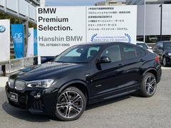 BMW X4xDrive28iMスポーツ認定保証ACCアスリ−トPモカ革