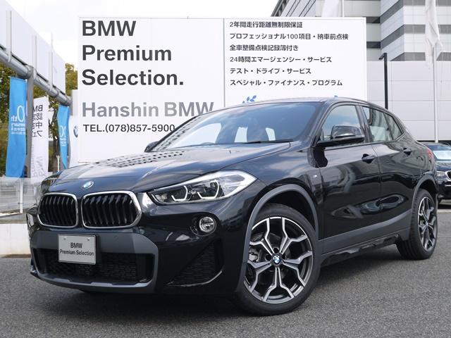 BMW sDrive18iMスポーツX登録済未使用車サンルーフACC