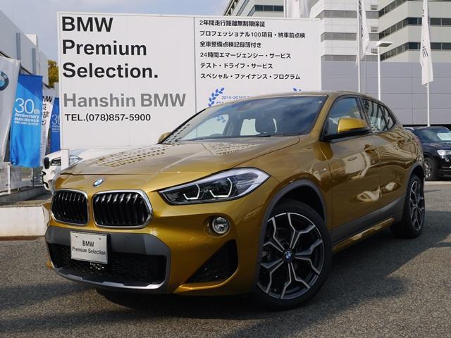 BMW sDrive18iMスポーツX登録済未使用車衝突軽減ブレーキ
