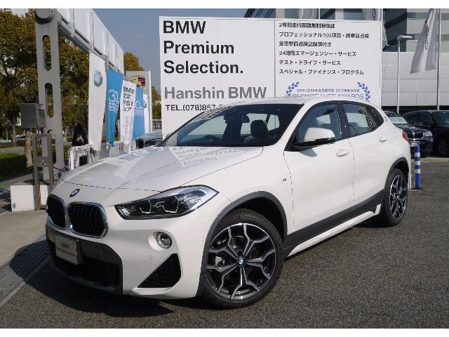 BMW sDrive 18i MスポーツX当社デモカーサンルーフ