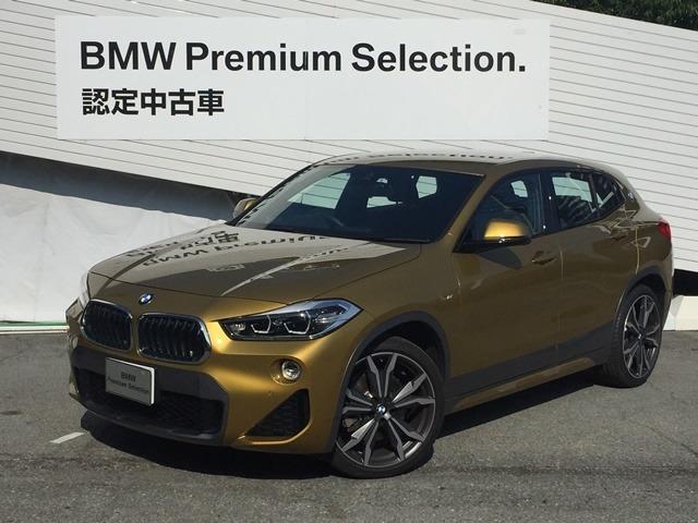 BMW xDrive20iMスポーツX純正OP20AWLEDライト