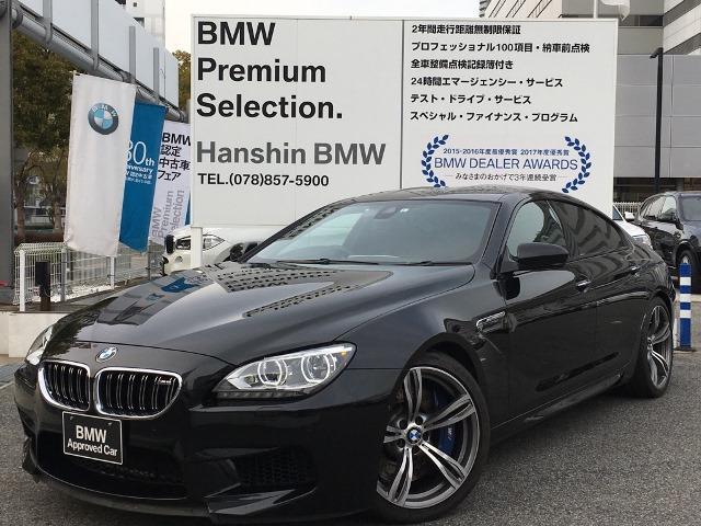 M6グランクーペ(BMW)グランクーペ 中古車画像