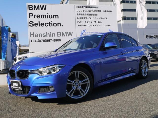 BMW 320d MスポーツACCレーンチェンジウォーニングLED