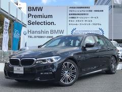 BMW523iツーリング Mスポーツ認定保証1オーナーLEDヘッド