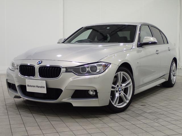 BMW 320iMスポーツ認定保証インディビ特別カラアクティブクルズ