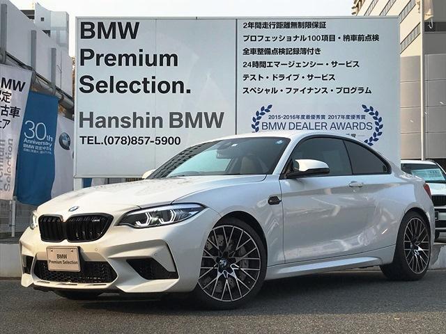 BMW コンペティション認定保証1オーナー黒革LEDヘッド410PS