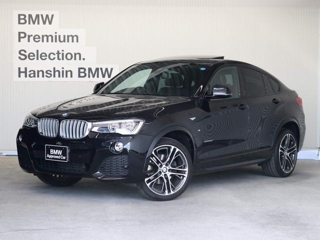BMW xDrive 35iMスポーツ認定保証黒革LEDヘッドACC