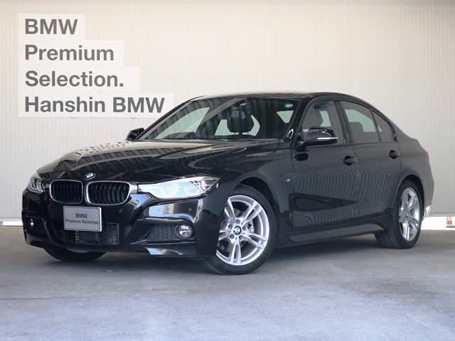 BMW 320dMスポーツブラックレザーシートヒータータッチパネル