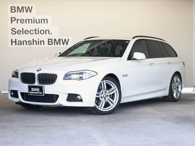 BMW 523iツーリングMスポーツ認定保証直列6エンジン19AW