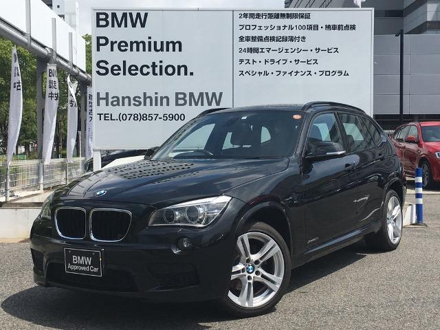BMW xDrive20iMスポーツ認定保証後期Lci純正HDDナビ