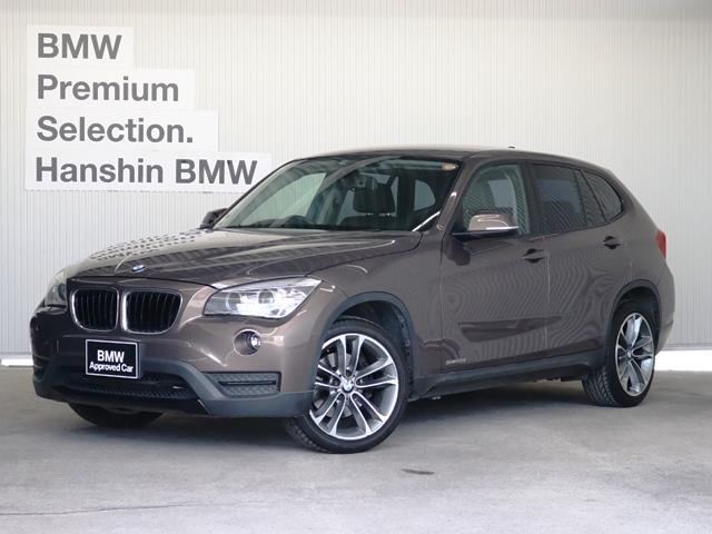 BMW sDrive20iスポーツ認定保証HDDナビ8速ATキセノン