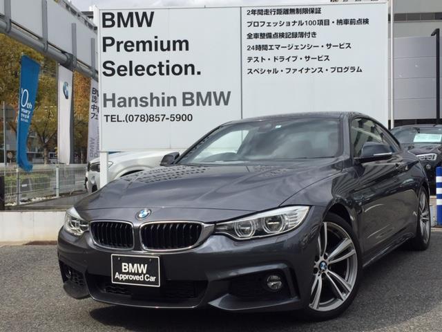 BMW 420iクーペMスポーツ認定保証アクティブクルズ純正19AW