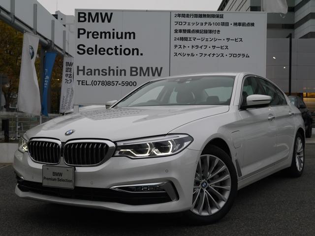 BMW 530eラグジュアリーアイパフォーマンス当社デモカー認定保証
