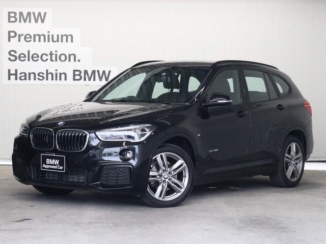 BMW sDrive 18i Mスポーツ認定保証黒革シートヒーター