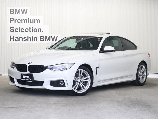BMW 420iクーペ Mスポーツ認定保証LEDサンルーフ地デジ