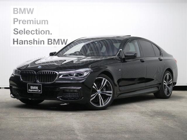 BMW 740i Mスポーツ認定保証20AW茶革SR1オーナーLED