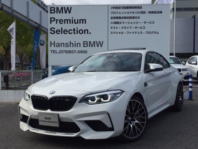 BMW コンペティション認定保証SR410PSLEDヘッドライト
