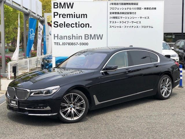 BMW 750LiCelebrationED70台限定スカイラウンジ