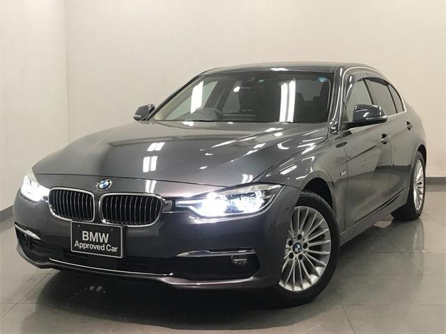 BMW 320iラグジュアリー認定保証ACCレザーLEDライト