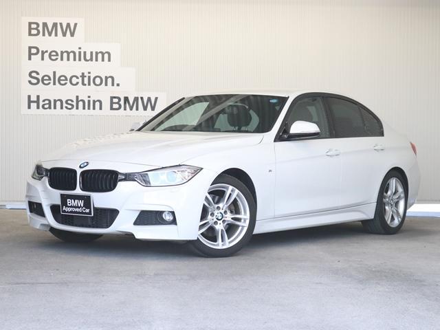 BMW 320dMスポーツ認定保証ACCインテリセーフティー1オーナ