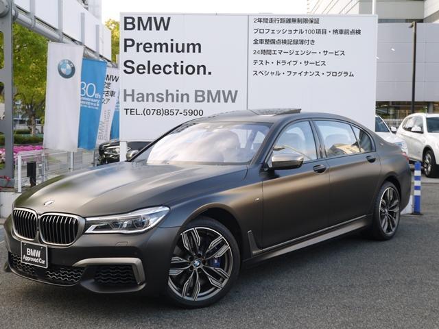 BMW M760LixDriveV12気筒EGリモートPベージュ革