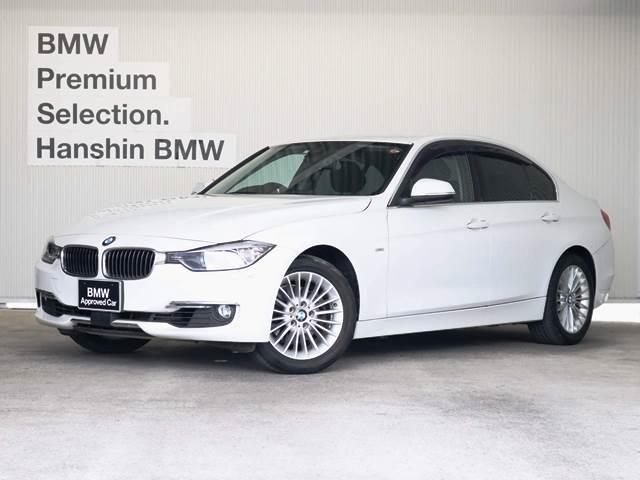 BMW 320iラグジュアリー認定保証ACC付黒革シートヒーター