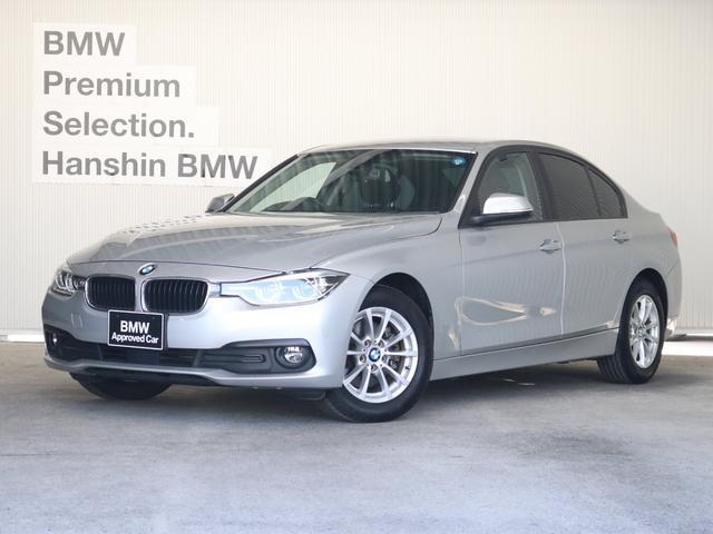 BMW 320d認定保証アクティブクルズLEDヘッドライトHDDナビ