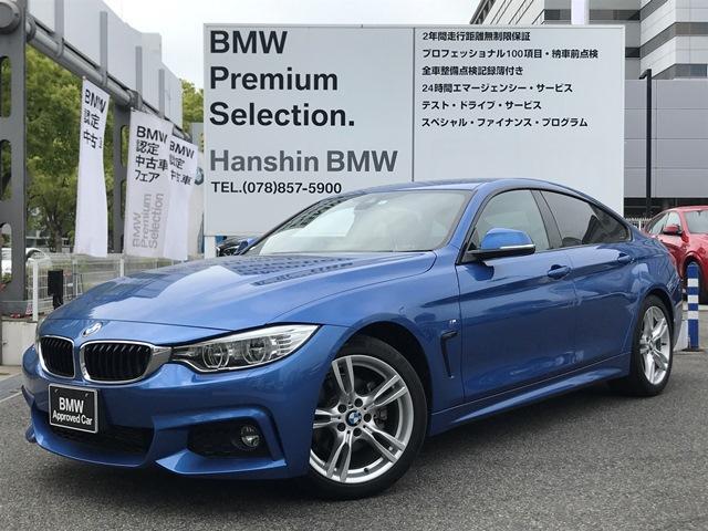 BMW 420iグランクーペMスポーツ認定保証LEDライトHDDナビ