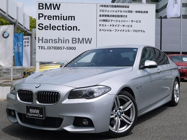 BMW 528iMスポーツ認定保証245PS液晶メーターACC