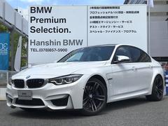 BMWM3セダン認定保証Pサポート純正19AWタッチパネル地デジ