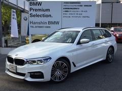 BMW523iツーリングMスポーツ登録済未使用車ACC認定保証