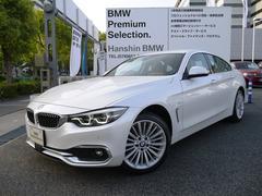 BMW420iグランクーペ ラグジュアリー登録済未使用車後期モデル
