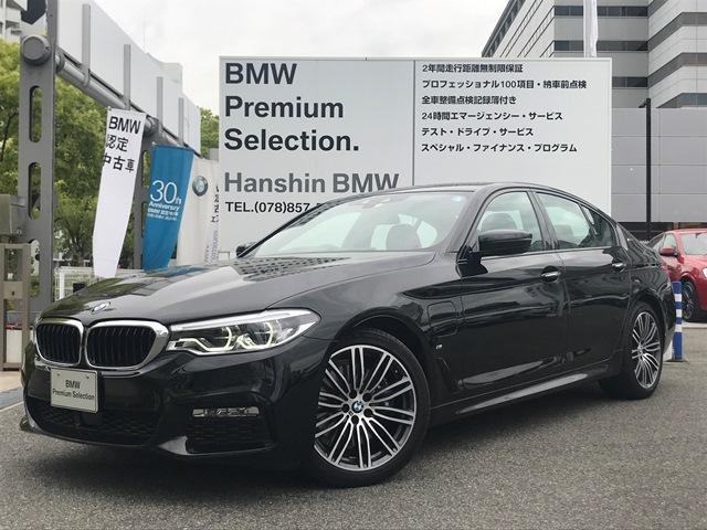 BMW 530e Mスポーツアイパフォーマンス認定保証黒レザーACC