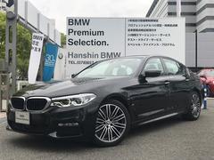 BMW530e Mスポーツアイパフォーマンス認定保証黒レザーACC