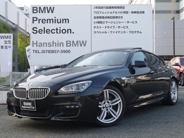 BMW 650iグランクーペMスポーツLEDヘッドライトバックカメラ