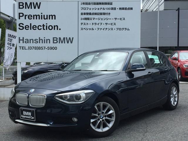 BMW 116i スタイル認定保証純正HDDナビP゙サポート
