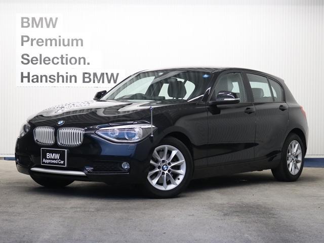 BMW 116iスタイル認定保証限定車200台パーキングサポ1オナ