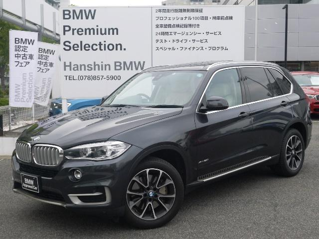 BMW xDrive 50ixライン認定保証LEDヘッド7人乗