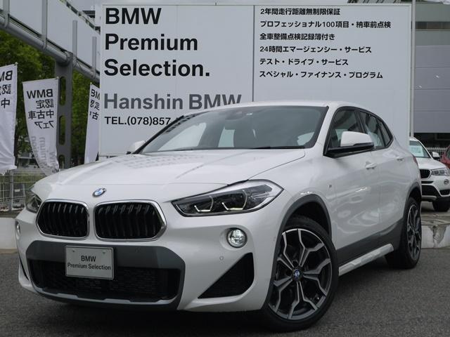 「BMW」「BMW X2」「SUV・クロカン」「兵庫県」の中古車