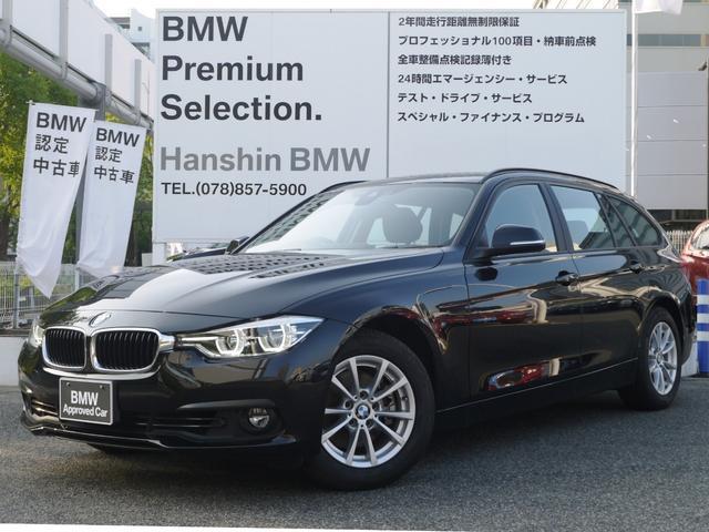 BMW 318iツーリング認定保証3気筒TB1オナLEDライトHDD