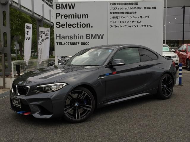 BMW ベースグレード認定保証ガラスサンルーフ黒レザーワンオーナー